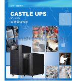 深圳山特3c360KS不间断电源出售