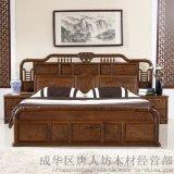 成都仿古家具厂家 唐人坊家装设计定制古典实木家具