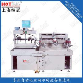 全自动CCD对位丝印机 电子元件印刷机