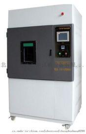 氙灯老化试验箱供应-**高低温试验箱-北京市鸿达天矩试验设备有限公司