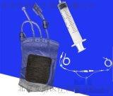 [聚惠]塞爾金血袋 臭氧血袋 抗氧化德國大自血袋 三氧療法血袋