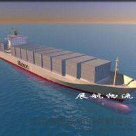 集装箱运输与多式联运
