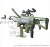 深圳智博ZB18JJP口径18全钢件娱乐
