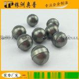 廠家直銷YG10硬質合金鎢   耐磨研磨合金球