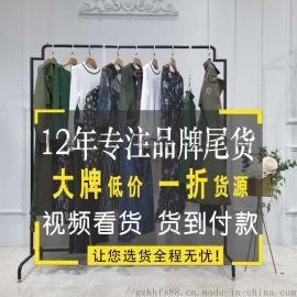 外套女装韩版她衣柜(咏春店)折扣品牌女装女式羽绒服女装休闲套装