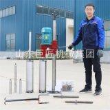 巨匠三相电混凝土钻孔机 工程建筑小型立式水磨钻机