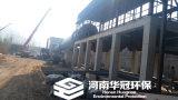 輕燒白雲石金屬鎂迴轉窯煅燒設備生產線廠家-河南華冠