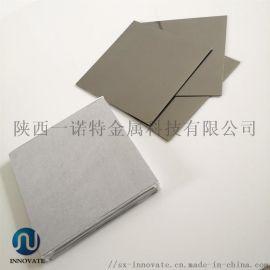 电容器钽片、软态钽片、高纯度钽片
