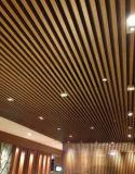 牡丹江鋁四方通 180x80方鋁管 木紋鋁通格柵