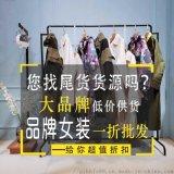 開女裝店的技巧精選女裝鉤針集  衣仙聖姿連衣裙品牌女裝批發女裝男