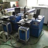 二手全自動鐳射焊 400瓦鐳射模具焊接機