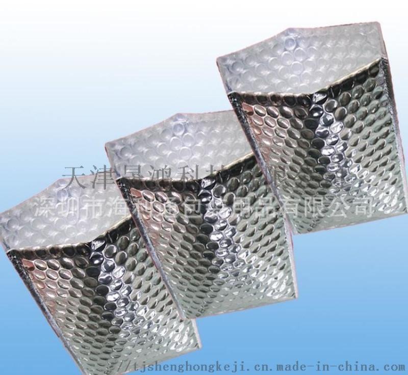 黄骅电商气泡膜气泡包装信封袋