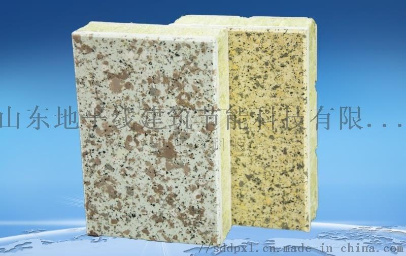 氟碳漆外墙保温装饰一体板规格