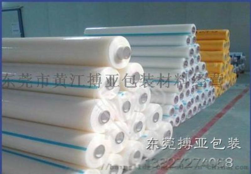 东莞搏亚供应防静电保护膜