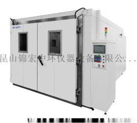 步入式环境试验仓、步入式恒温恒湿试验室、非标定制