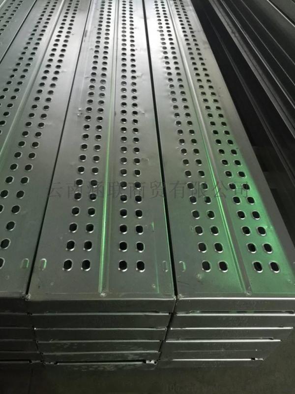 德宏州钢跳板厂家现货加工订做