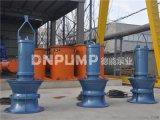 大流量潛水軸流泵生產廠家_抗洪排澇用軸流泵