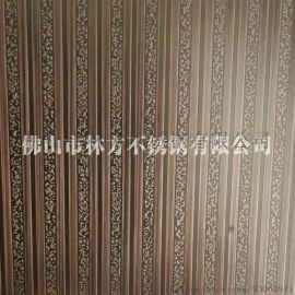 郑州**不锈钢镀铜板制造加工