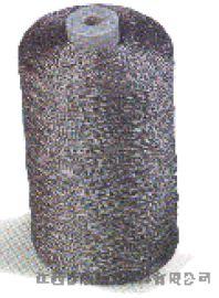 耐高温缝纫线加工原材料