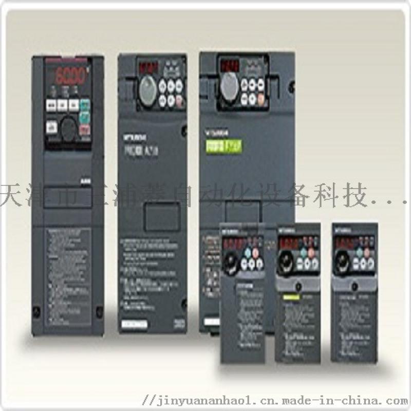 FR-F842-12120-2-60唐山三菱變頻器