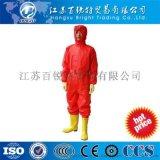 轻型防化服 消防防化服 新标准带CCS证书