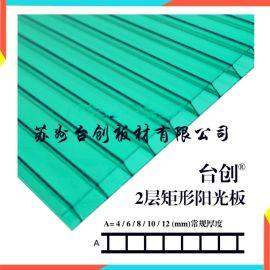 徐州丰县湖蓝四层阳光板温室雨棚板