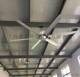 上海工業大吊扇 浙江 安徽江蘇工業風扇 節能環保