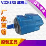 25VQTAS12A-2202CC20R 威格士叶片泵