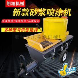 供应建筑工地抹灰喷涂机多功能水泥砂浆喷涂机