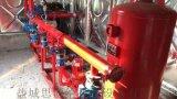定制消防增压供水设备 陕西消防增压稳压供水设备