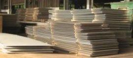 不锈钢热轧板(1.4006)