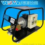沃力克WL350E化工厂设备除漆除锈工业高压清洗机
