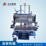 LA3050臺式絲印機 自動網印機 絲印機廠家