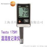 德图testo175T1/ T2/T3/ H1冷链温湿度记录器食品药品疫苗测温计