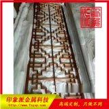 厂家定制高端拉丝玫瑰金不锈钢屏风 拉丝彩色金属屏风