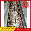 廠家定製高端拉絲玫瑰金不鏽鋼屏風 拉絲彩色金屬屏風