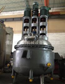 不锈钢多功能反应釜 不饱和树脂 锂电池负极材料设备