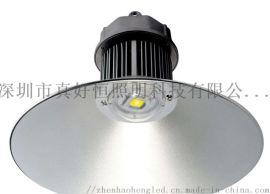 LED廠房燈LED節能燈150W工礦燈廠家直銷