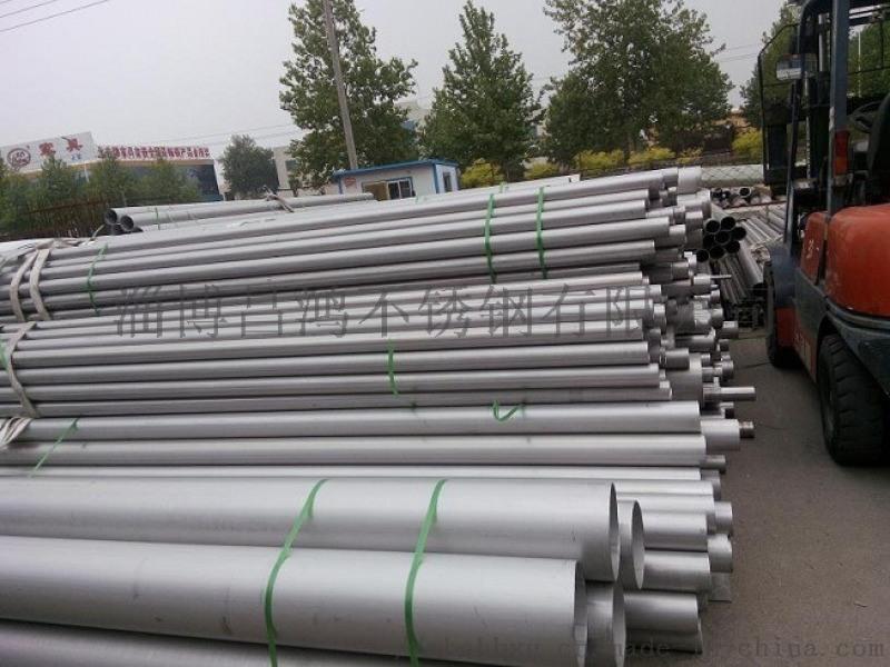山东304无缝管 规格159x4-10mm不锈钢管