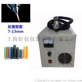 热水器丝印粘接专用低温等离子表面处理机系统
