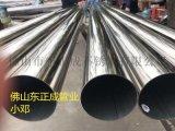 惠州拉絲不鏽鋼圓管廠家,拉絲304不鏽鋼圓管