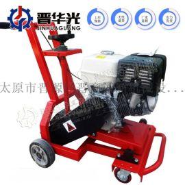 重庆道路灌缝机太阳能灌缝机