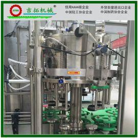 矿泉水灌装机 32头三合一小瓶灌装机组
