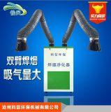 科信双臂移动式焊烟净化器设备 支持定做多臂