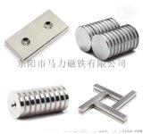 釹鐵硼強力磁鐵廠家 定做生產圓片 方塊形磁鐵磁鋼