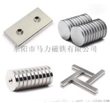 钕铁硼强力磁铁厂家 定做生产圆片 方块形磁铁磁钢