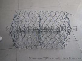 安平全特山地防护网