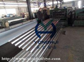 750型铝合金瓦楞板