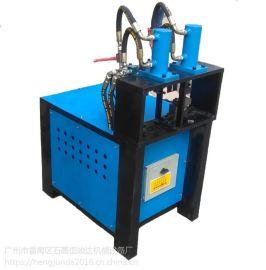 厂家直销恒骏达不锈钢液压冲孔机 机械冲孔机