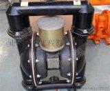 BQG系列气动隔膜泵销售价格厂家 气动隔膜泵配件